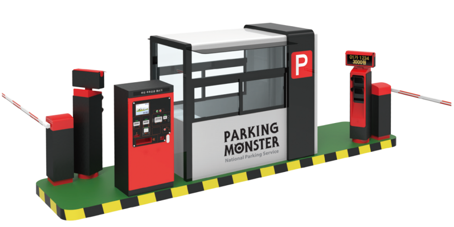 park_system01